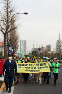 Tokyo, Japan, March 10, 2013 - Tens of thousands of protesters march on the Japenese parliament in remembrance of the 2011 triple disaster in Fukushima, and to demand the Japanese governement to abandon its dangerous nuclear programme. Greg McNevin