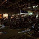 Fukushima city bycicles