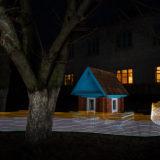 Starye Bobovichi school