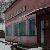 Staryy Vyshkov store