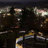 Light painting in Bentenyama Park, Watari, Fukushima City