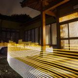 The Sato House, Iitate