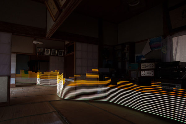 The first part of my radiation visualisation project with Greenpeace, in Fukushima, Japan.