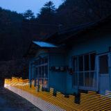 Radiation outside Toru Anzai's home