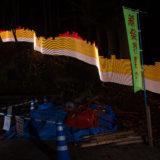 Toru Anzai's contaminated home, Iitate