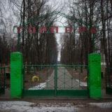 Zylnka children's park